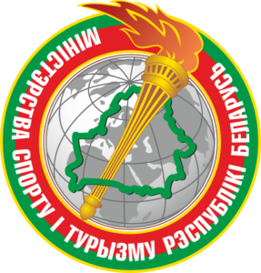 Sport and Tourism Ministry of the Republic of Belarus