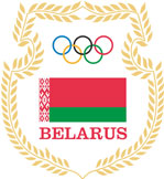 National Olympic Committee of the Republic of Belarus